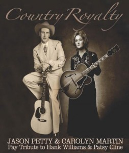 Country royalty